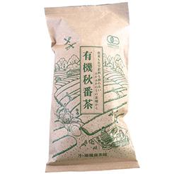 秋番茶(青柳)