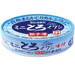 ミニとろイワシ 味付(缶詰)