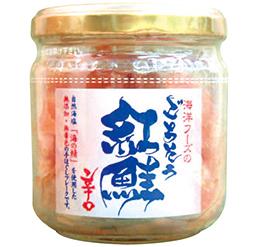 ごちそう紅鮭(鮭フレーク・辛口)