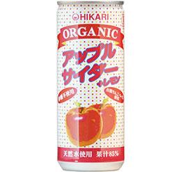 ORGANIC アップルサイダー+レモン
