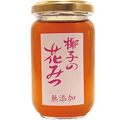 椰子の花みつ(瓶入り)