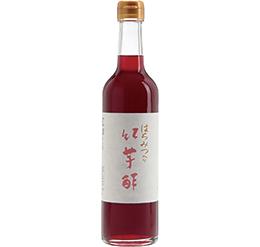 紅芋酢(蜂蜜入)